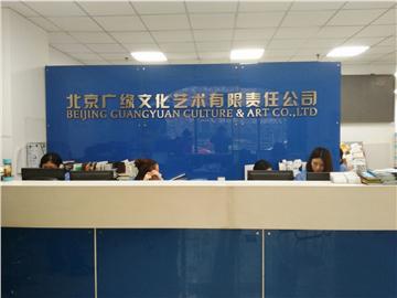 [商家门面][西城区][白广路][北京广缘文化艺术有限责任公司                                                                                      ][广缘快印                                                                                                ]