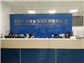[西城區][白廣路][北京廣緣文化藝術有限責任公司][廣緣快印]