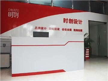 [商家门面][海淀区][上地][北京时创未来数码快印有限公司                                                                                      ][时创快印                                                                                                ]
