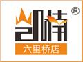 [丰台区][太平桥][北京凯楠文化传播有限公司(六里桥店)][凯楠快印(六里桥店)]