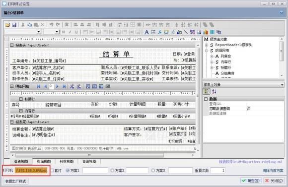共享打印机名称填写方法.jpg