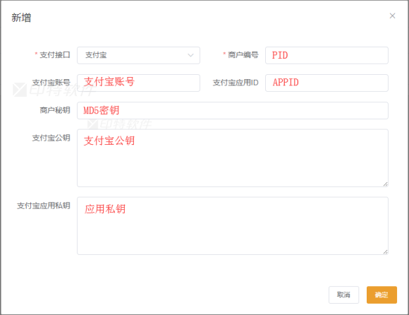 QQ截图20200706162024.png