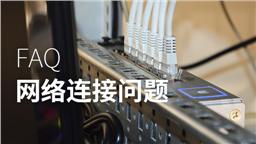 服务器电脑存在多个网卡,客户端如何连接访问