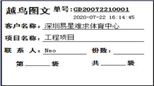 GD20200722W